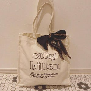 catty square bag