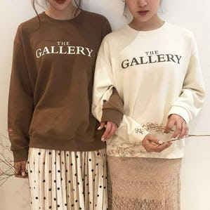 gallery sweat