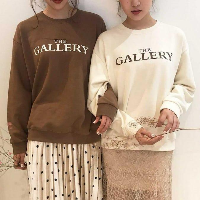 gallery sweat-0