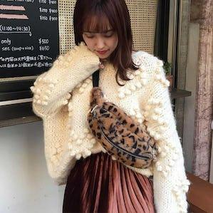 leopard fur bag