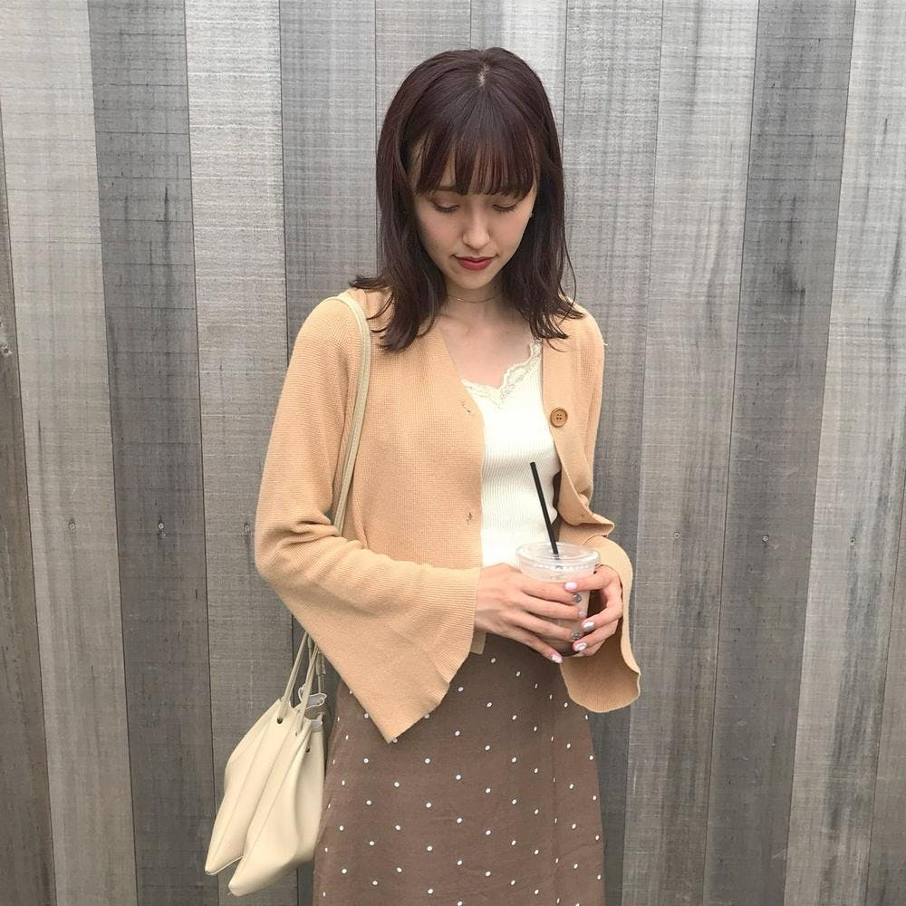 brown button cardigan