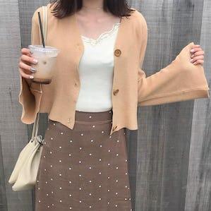 brown button cardigan