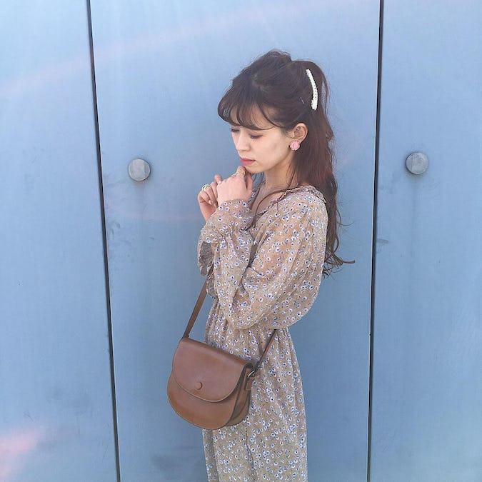 daily shoulder bag