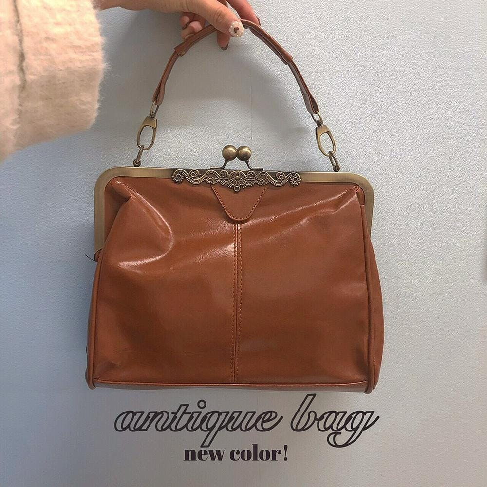 antique bag
