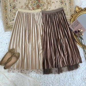 2way tulle sk