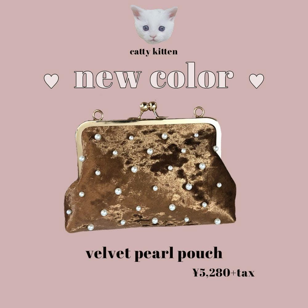 velvet pearl pouch