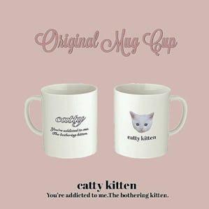 catty mug cup