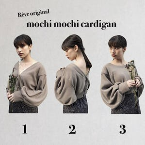 mochimochi 2way cardigan