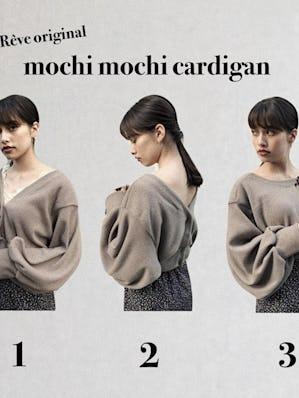 mochimochi 2way cardigan