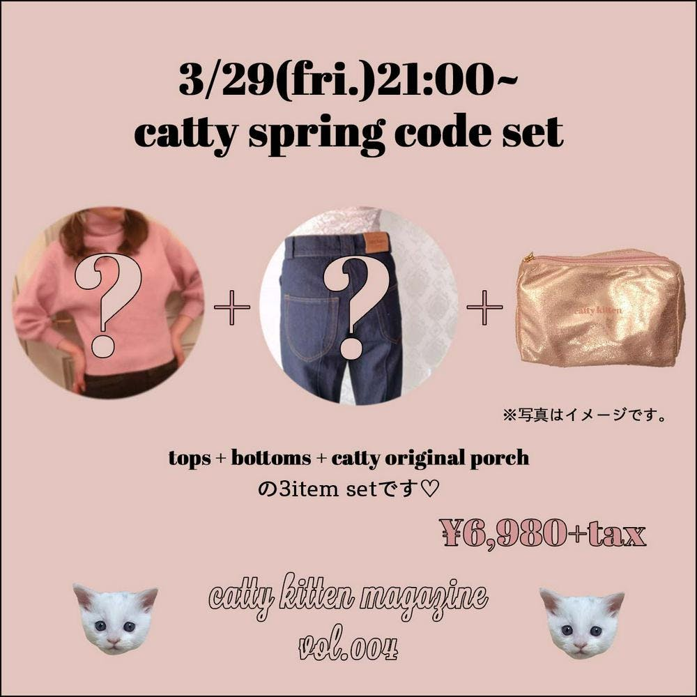 catty's spring code set-0
