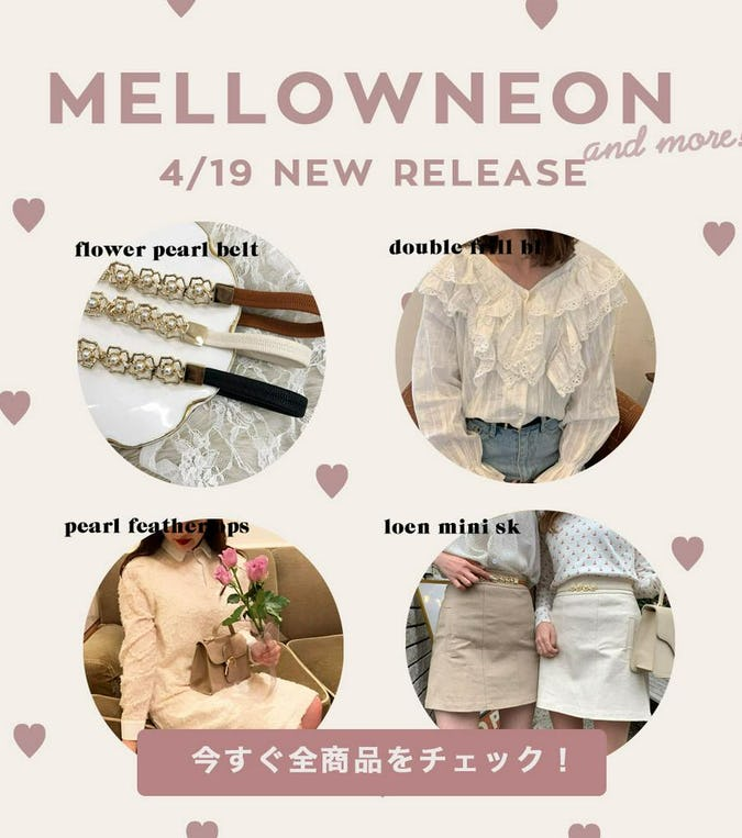 mellowneon 4/19 New relese ~ 今すぐ使える春の新作アイテム!~