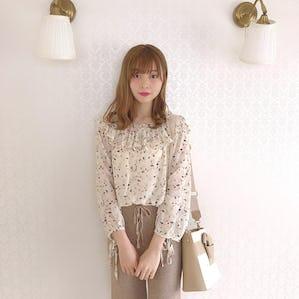 nuance frill offshoulder blouse