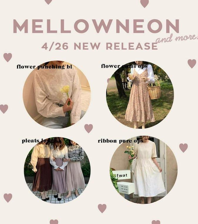 mellowneon 4/26 New release item