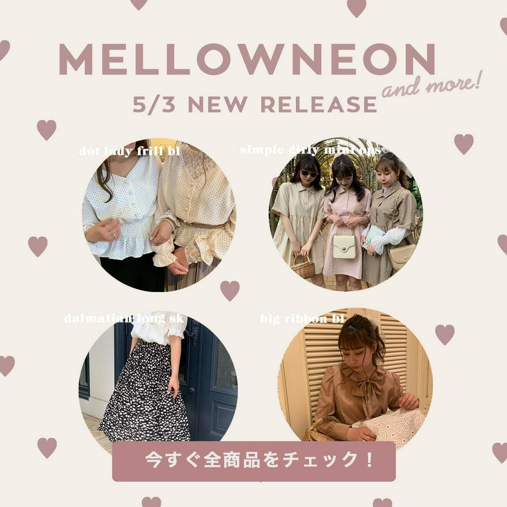 mellowneon 5/3 New release item