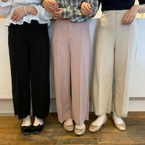 banding slacks