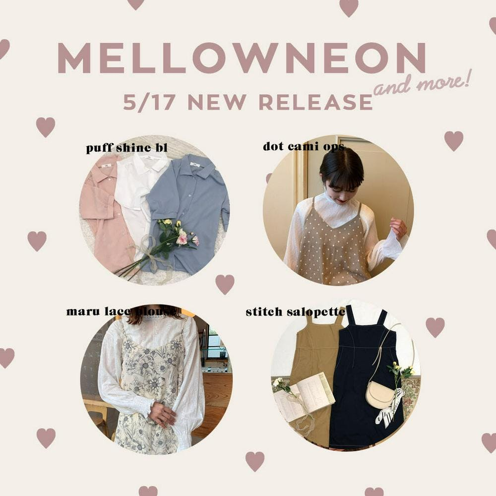 mellowneon 5/17 New release item