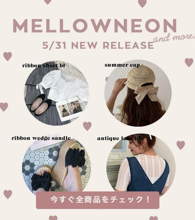 mellowneon 5/31 New release item