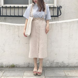 ribbon salopette skirt