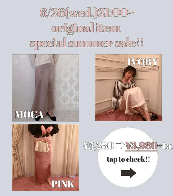catty kitten special SALE ♡!!