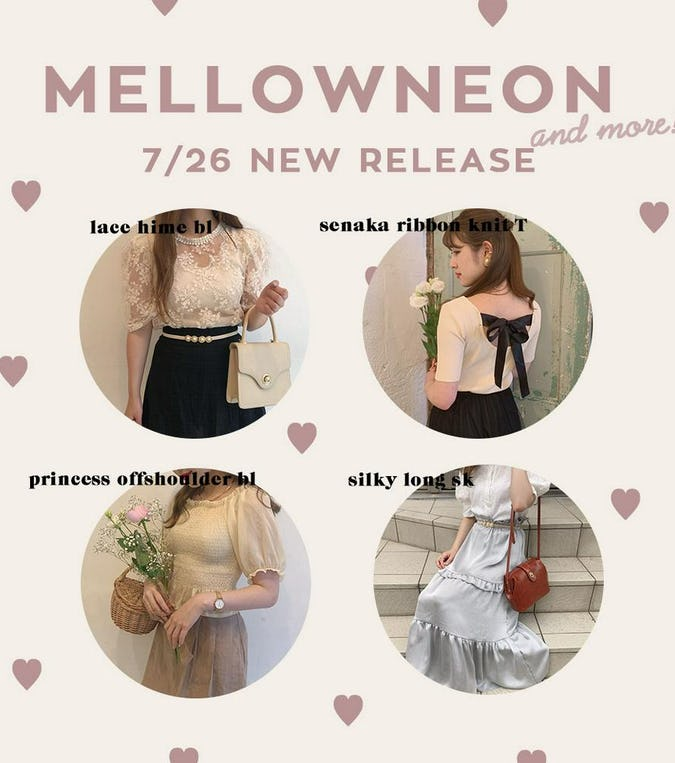 mellowneon 7/26 New release item