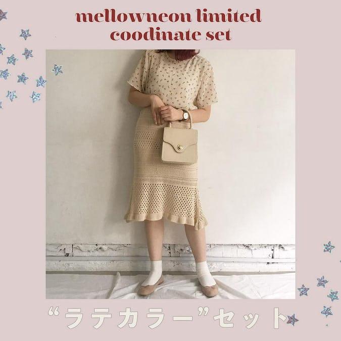 【8/19~順次発送】latté color code set-0