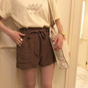big pocket ribbon pants