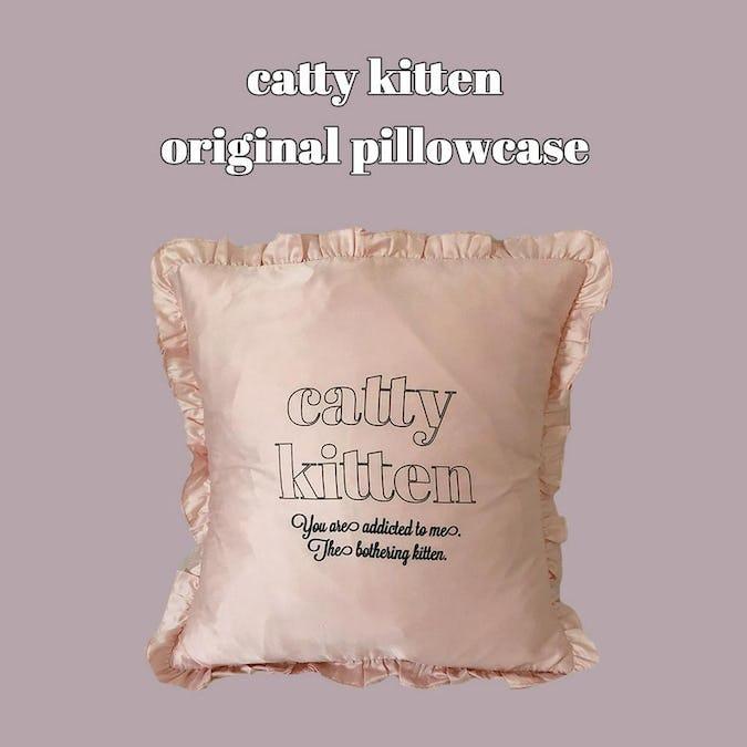 catty original item code set(IVORY)