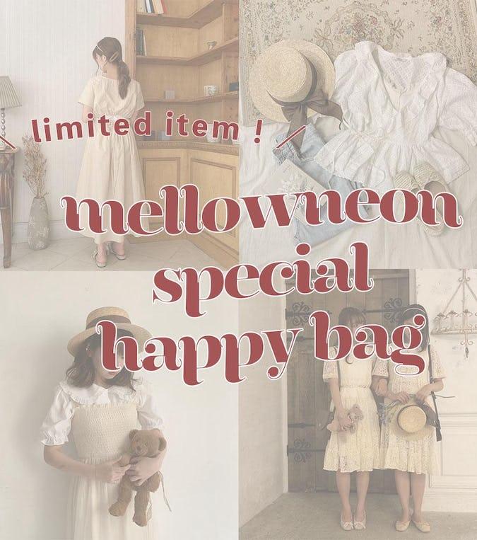 【mellowneon special happy bag!!】お得な福袋が発売決定♡