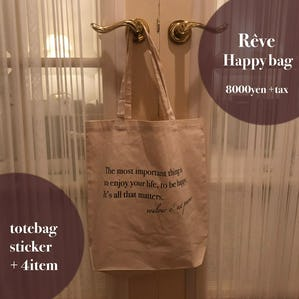 reve happy bag