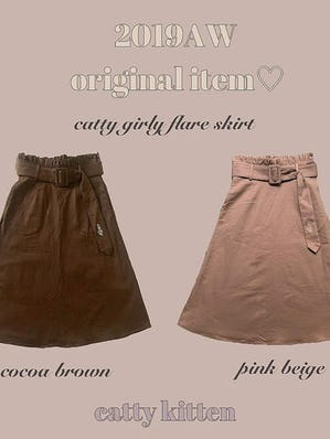 catty girly flare sk