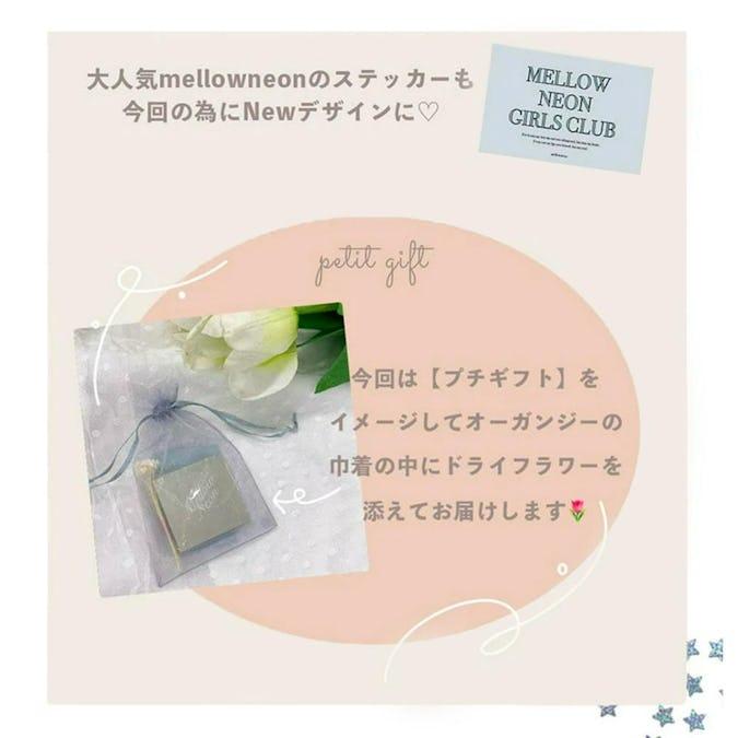 mellowneon special happy bag