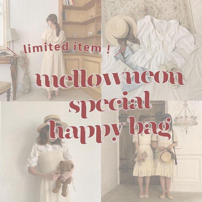 mellowneon special happy bag-0