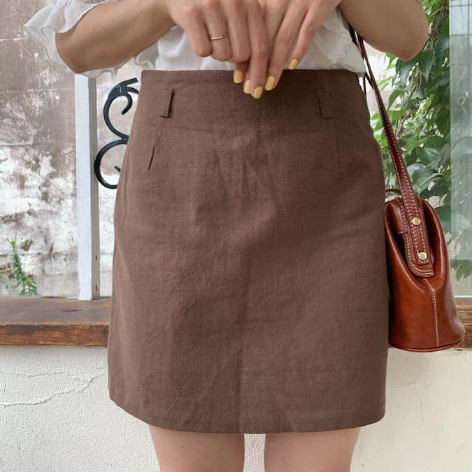 choco pocket mini sk