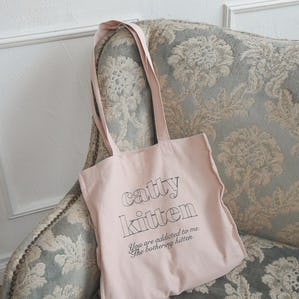 catty pink square bag