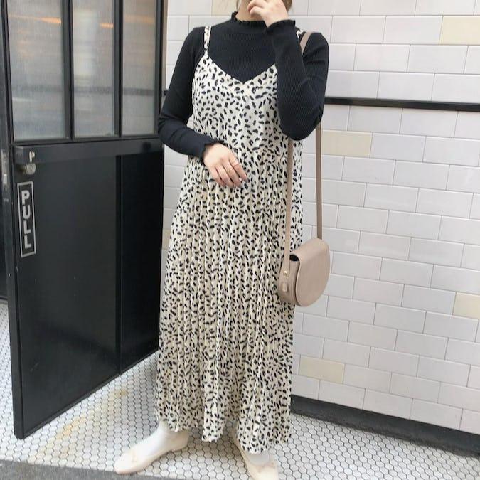 leopard pleats cami op