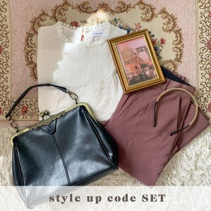 style up code SET