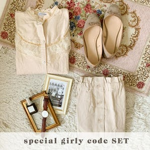 special girly code SET