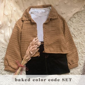 baked color code set