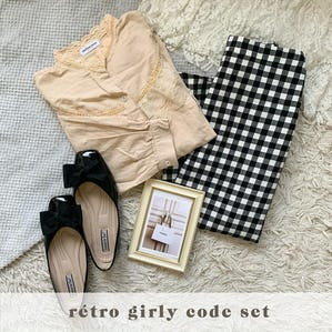 rétro girly code set