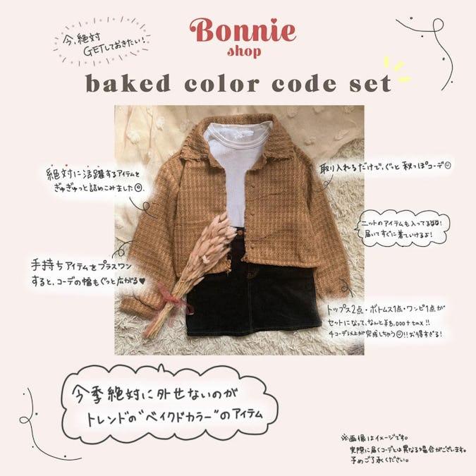 baked color code set