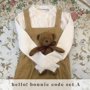 Hello! Bonnie shop SET【A】