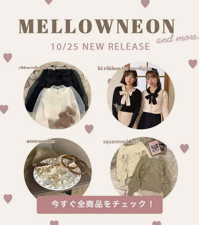 mellowneon 10/25 New release items