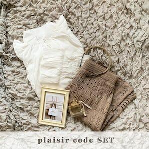 plaisir code SET
