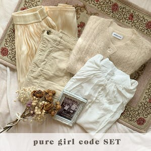pure girl code SET