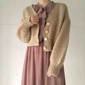 vintage button volume cardigan