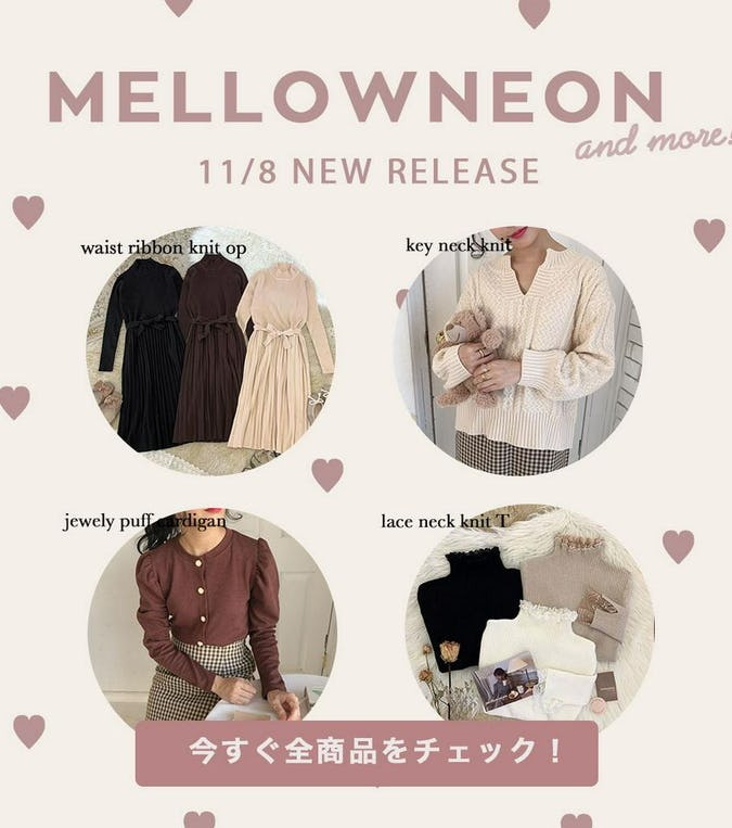 mellowneon 11/8 New release items