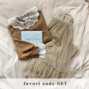 favori code SET(参戦服コーデ)