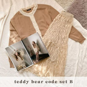 teddy bear code SET B