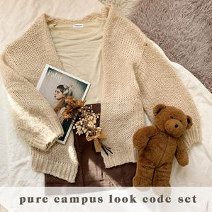 pure campus look code SET