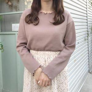 frill rib knit T